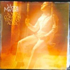 """Discos de vinilo: DISCO LP VINILO """"SOY UN CORAZÓN TENDIDO AL SOL"""" DE VÍCTOR MANUEL, 1978.. Lote 260829880"""