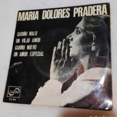 Discos de vinilo: MARIA DOLORES PRADERA ACOMPAÑADA POR LOS GEMELOS - CARIÑO MALO + 3. Lote 260844880
