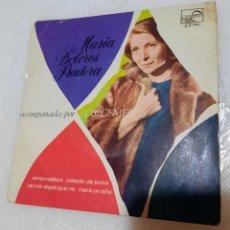 Discos de vinilo: MARIA DOLORES PRADERA ACOMPAÑADA POR LOS GEMELOS - AMARRADITOS + 3. Lote 260845080