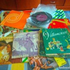Discos de vinilo: LOTE DISCOS CUENTOS Y MUSICA INFANTIL. Lote 261111730