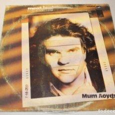Discos de vinilo: MEAT LOAF.LP.1989 A.URSS. Lote 261134890