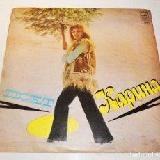 Discos de vinilo: CANTA KARINA .MELODIA .URSS.VG. Lote 261135245