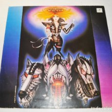 Discos de vinilo: GRUP ROCK MARCIZA .LP.LAMINA VG.1989 A. Lote 261136800