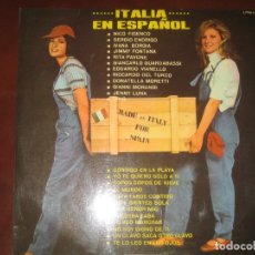 Disques de vinyle: ITALIA EN ESPAÑOL - 1966 - BUEN ESTADO. Lote 261140320