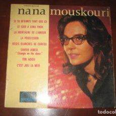 Dischi in vinile: NANA MOUSKOURI - 25CM - ED. FRANCESA -AÑOS 50. Lote 261141025