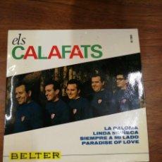 Discos de vinilo: ELS CALAFATS CON FIRMA DE TODOS LOS COMPONENTES. Lote 261175585