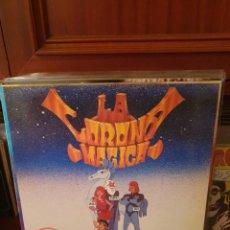 Discos de vinilo: LA CORONA MAGICA / BANDA SONORA ORIGINAL / PERFIL 1989. Lote 261186540