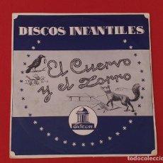 Discos de vinilo: DISCO INFANTIL EL CUERVO Y EL ZORRO. Lote 261193045