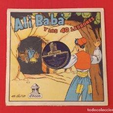 Discos de vinilo: DISCO INFANTIL ALÍ BABÁ Y LOS CUARENTA LADRONES. Lote 261193570
