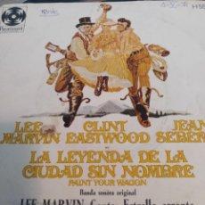 Discos de vinilo: **LA LEYENDA DE LA CIUDAD SIN NOMBRE**. Lote 261195325