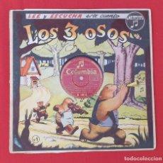 Discos de vinilo: DISCO INFANTIL LOS TRES OSOS. Lote 261195370