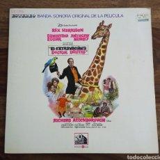 Discos de vinilo: DISCO BSO EL EXTRAVAGANTE DR DOLITTLE. Lote 261239160