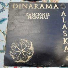Discos de vinil: LP DE DINARAMA ALASKA. Lote 261246380