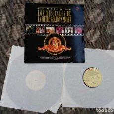 Discos de vinilo: LP - LOS MUSICALES DE LA METRO GOLDWYN MAYER - LO MEJOR (DOBLE LP, SPAIN, EMI 1991). Lote 261248325