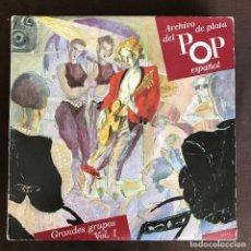 Discos de vinilo: ARCHIVO DE PLATA DEL POP ESPAÑOL - LP DOBLE - GRANDES GRUPOS 1 - BRINCOS, PEKENIKES. Lote 261249650