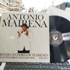 Discos de vinilo: ANTONIO MAIRENA LP GRANDES CANTAORES DU FLAMENCO VOL.9 FRANCIA. Lote 261251720