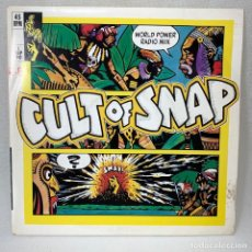 Discos de vinilo: SINGLE SNAP! - CULT OF SNAP - ESPAÑA - AÑO 1990. Lote 261255020