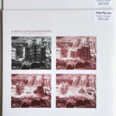 Discos de vinilo: EL MATÓ A UN POLICÍA MOTORIZADO EL MATÓ A UN.. (LS 059 2, LP, ALBUM, RE, VINILO PLATA, 2021). Lote 261256645