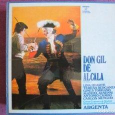 Discos de vinilo: BOX SET - DON GIL DE ALCALA (M. PENELLA) (CONTIENE 2 LP'S + INFORMACION, SPAIN, COLUMBIA 1974). Lote 261262560