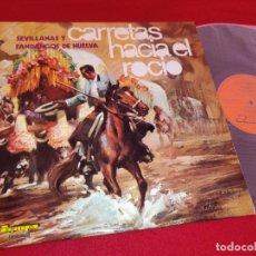 Discos de vinilo: CARRETAS HACIA EL ROCIO LP 1972 OLYMPO NIÑA PUEBLA+ONUBENSES+MANOLO LIMON+CARMEN FLORES+++. Lote 261265005