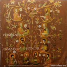 Discos de vinilo: LP ROMANIAN BYZANTINE HYMNS CHOIR ROMANIAN PATRIARCHATE CONDUCTOR:CARSTOIU DUMITRESCU ELECTRECORD. Lote 261303855
