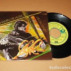 Dischi in vinile: TINO CASAL - CHAMPU DE HUEVO - SINGLE - 1981. Lote 261305560
