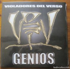 Discos de vinilo: VIOLADORES DEL VERSO, GENIOS. Lote 261346880