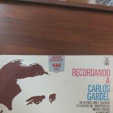 Discos de vinilo: GREG SEGURA - RECORDANDO A CARLOS GARDEL - LP - HISPAVOX 1983 SPAIN 130 019 - COMO NUEVO. Lote 261364000