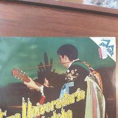 Discos de vinilo: TUNA UNIVERSITARIA DE CÓRDOBA - CLAVELITOS - PEPITA CREUS MUY ESCASO. Lote 261419925