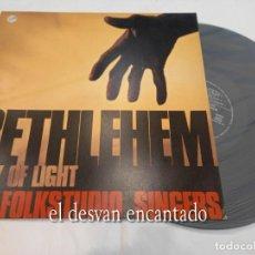 Discos de vinilo: BETHLEHEM. CITY OF LIGHT. THE FOLKSTUDIO SINGERS. LP. Lote 261518850