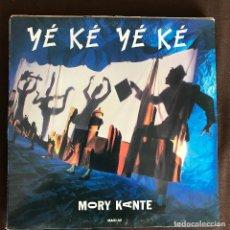 Discos de vinilo: MORY KANTE - YÉ KÉ YÉ KÉ (REMIX) - 12'' MAXISINGLE BARCLAY SPAIN 1988. Lote 261520495