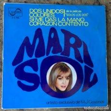 """Disques de vinyle: MARISOL - DOS UNIDOS / COLORES (DE LA PELICULA """"SOLOS LOS DOS"""") + 2 . SINGLE . 1968 ZAFIRO. Lote 261550470"""