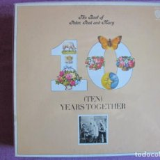 Discos de vinilo: LP - PETER, PAUL AND MARY - THE BEST OF (USA, WARNER BROS RECORDS 1970, PORTADA DOBLE). Lote 261569090