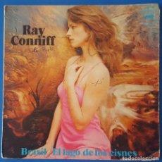 Discos de vinilo: SINGLE / RAY CONNYFF - BRASIL, 1973 PROMO. Lote 261596815