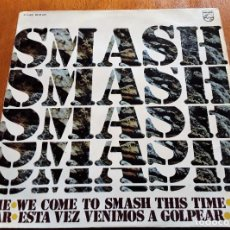 Discos de vinilo: SMASH WE COME TO SMASH THIS TIME (PHILIPS) 1971 SPANISH PROG HARD ROCK ORIG LP. Lote 261597840