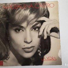 Discos de vinilo: MAGDALENA CASTRO - LA YEDRA LP. Lote 261608360