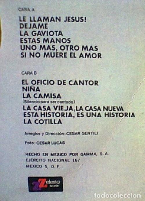 Discos de vinilo: RAPHAEL LE LLAMAN JESUS LP IMPORTADO PRIMERA EDICION - Foto 3 - 261649875