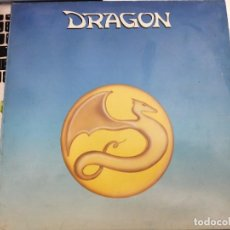 "Discos de vinilo: DRAGON – DRAGON SELLO: ES'KAPE PRODUCIONES – E-601-D.12"". MUY BUEN ESTADO. NEAR MINT/VG++. Lote 261696820"