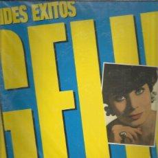 Discos de vinilo: GELU GRANDES EXITOS + REGALO SORPRESA. Lote 261782035