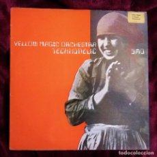 Discos de vinilo: YELLO MAGIC ORCHESTRA - TECHNODELIC, ESPAÑA 1982, ALF 85261, (EX_VG+). Lote 261795860