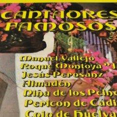 Discos de vinilo: CANTAORES FAMOSOS VOL 2 - MANUEL VALLEJO / COJO DE HUELVA... - EMI 1973. Lote 261848320
