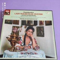Discos de vinilo: BOX. CAJA .3 LPS.CHOSTAKOVITH. LADY MACBETH DE MZENSK. MSTISLAV ROSTROPOVITCH. EMI LA VOZ DE SU AMO.. Lote 261858325