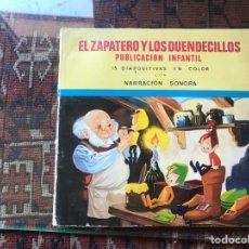 Discos de vinilo: EL ZAPATERO Y LOS DUENDECILLOS. CON NARRACIÓN SONORA.. Lote 261889720