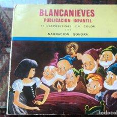 Discos de vinilo: BLANCANIEVES. CON NARRACIÓN SONORA. Lote 261889765