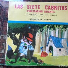 Discos de vinilo: LAS SIETE CABRITAS. CON NARRACIÓN SONORA.. Lote 261889810