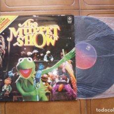 Discos de vinilo: LP DE MUSICA. Lote 261951605