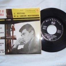 Discos de vinilo: DISCO EP. Lote 261952340