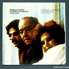 Discos de vinilo: LP CON ORNELLA VANONI, VINICIUS DE MORAES Y TOQUINHO. LA VOGLIA, LA PAZZIA... ARIOLA, 1976.. Lote 261981385