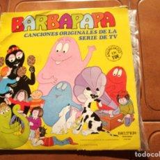 Discos de vinilo: DISCO DE VINILO. Lote 262023615