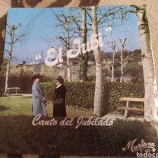 Discos de vinilo: ENDIKA –EL JUBI CANTO DEL JUBILADO . SINGLE VINILO 1983. BUEN ESTADO.. Lote 262027320